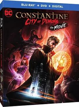 康斯坦丁恶魔之城电影版,高清在线播放