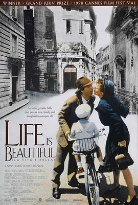 《美丽人生》  高清在线观看_完整版迅雷下载