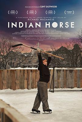 印第安·豪斯