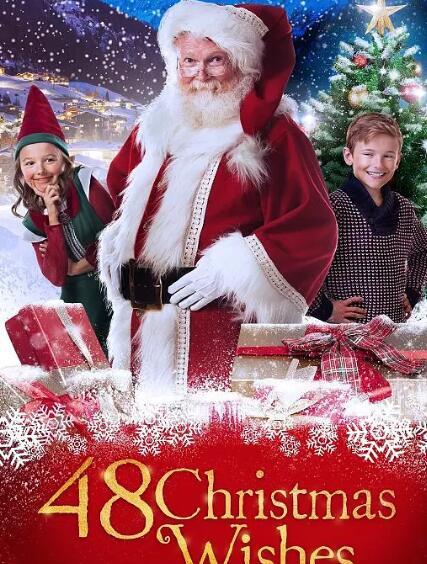48个圣诞愿望在线播放