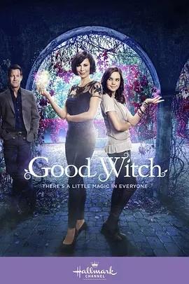 好女巫第五季,高清在线播放