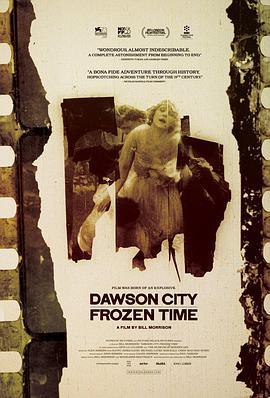 《道森市冰封时光》电影高清在线观看