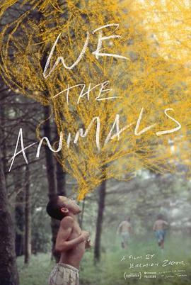 我们.动物