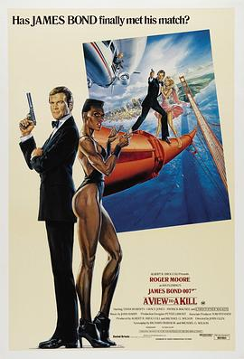 007之雷霆杀机