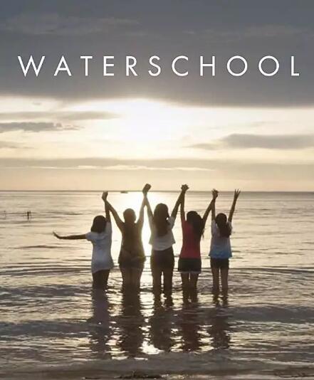 《水上学校》电影高清在线观看