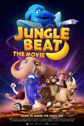 丛林节拍大电影,高清在线播放