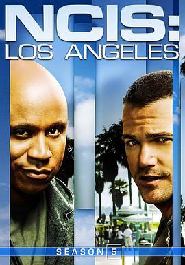 海军罪案调查处洛杉矶第五季