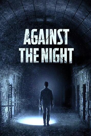 夜幕降临海报
