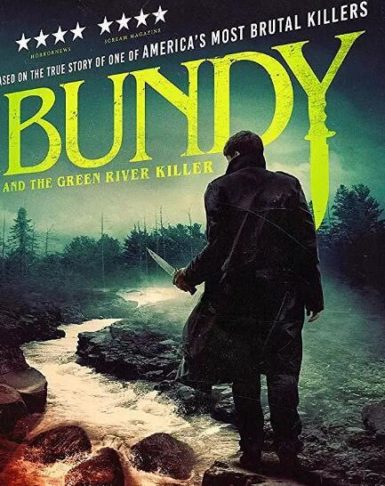邦迪和绿河杀手