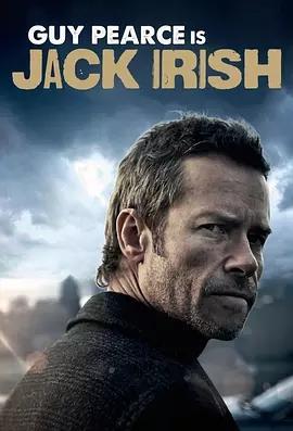 杰克·爱瑞什 赌徒杰克第二季,高清在线播放