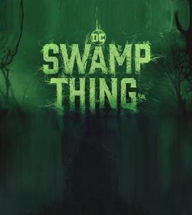 沼泽怪物第一季,高清在线播放