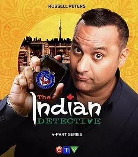 印度警探第一季,高清在线播放