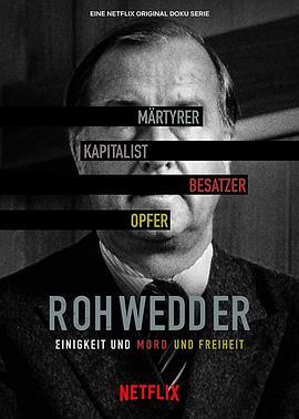 完美犯罪狄列夫·罗威德遇刺案第一季