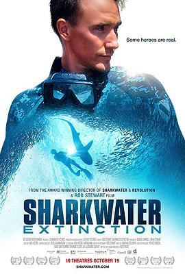 《鲨鱼海洋灭绝》电影高清在线观看