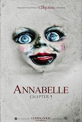 安娜贝尔3回家