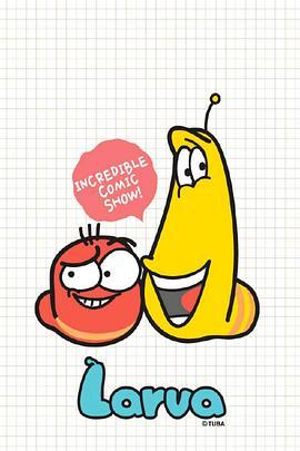 《爆笑虫子第三季》  高清在线观看_完整版迅雷下载