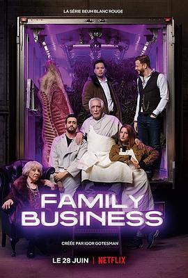 家族企业,高清在线播放