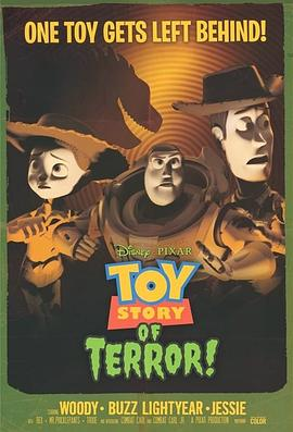 《玩具总动员之惊魂夜》  高清在线观看_完整版迅雷下载