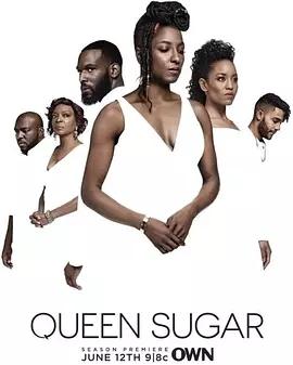 蔗糖女王第四季,高清在线播放
