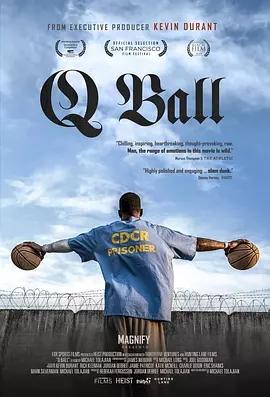 圣昆廷监狱篮球队