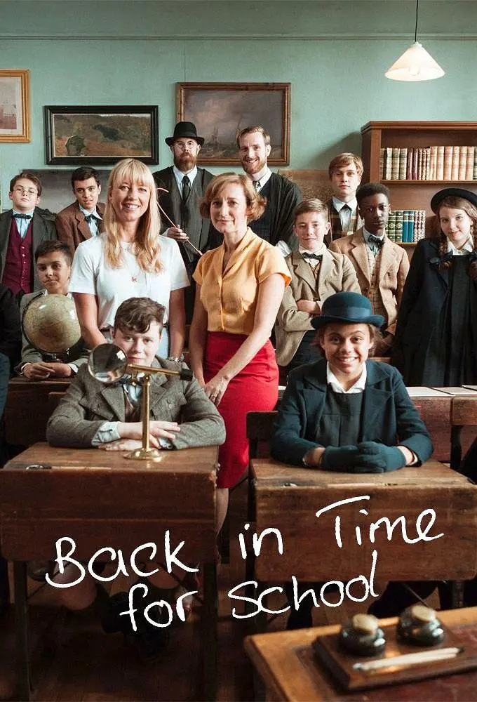 穿越时光的学校之旅第一季,高清在线播放