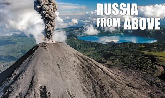 《鸟瞰俄罗斯》电影高清在线观看