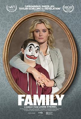 家庭Family