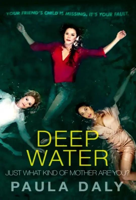 深水 第一季