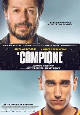 《冠军2019意大利版》电影高清在线观看