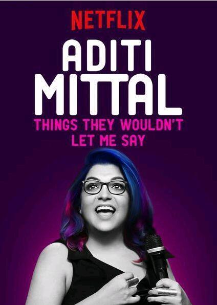 阿蒂缇·米塔尔他们不让我说的事
