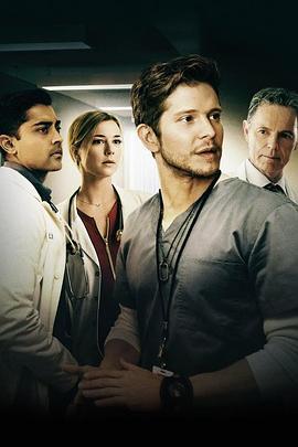 驻院医生 第三季