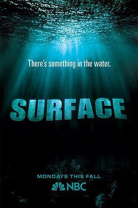 水下之秘 表面之下 第一季