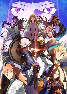 Fate Grand Order -绝对魔兽战线巴比伦尼亚,高清在线播放