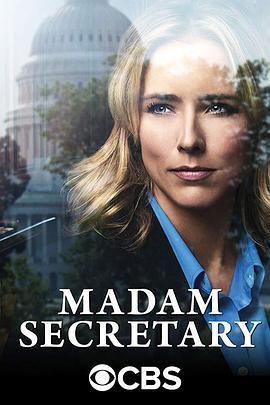 国务卿女士 第六季