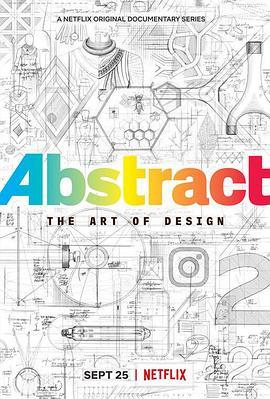 《抽象设计的艺术第二季》电影高清在线观看