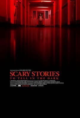 在黑暗中讲述的恐怖故事,高清在线播放