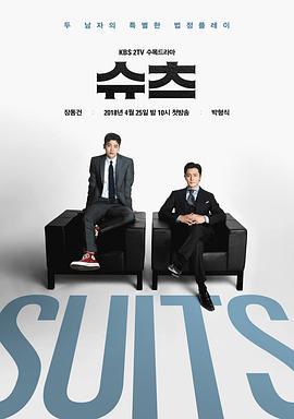金装律师韩版