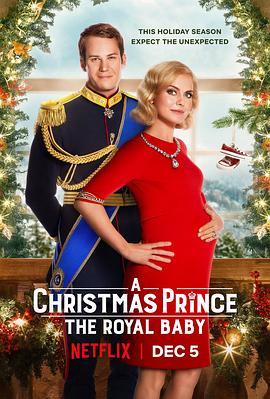 《圣诞王子皇家宝宝》电影高清在线观看