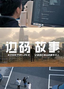 香港日本三级片