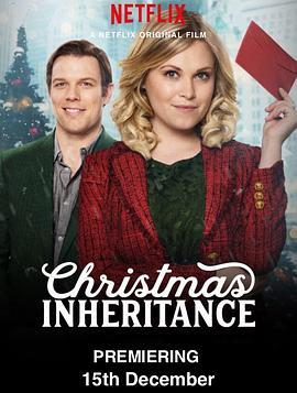 圣诞传承在线播放