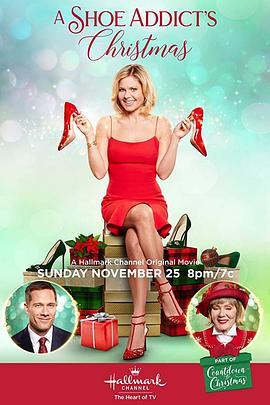 鞋奴的圣诞节