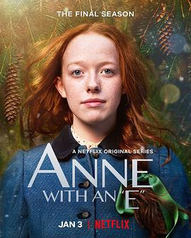 小小安妮 第三季