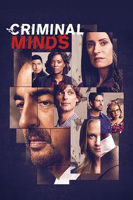 《犯罪心理 第十五季》-