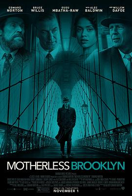 《布鲁克林秘案布鲁克林孤儿》电影高清在线观看