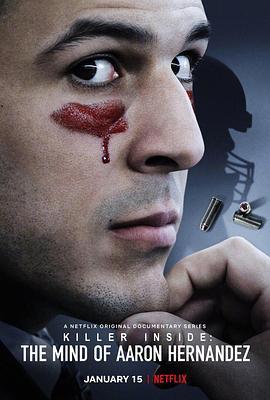 《杀手内在阿隆·埃尔南德斯的内心》电影高清在线观看