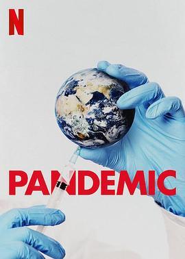 《流行病第一季》电影高清在线观看
