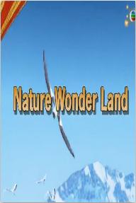 大自然的日常第六季