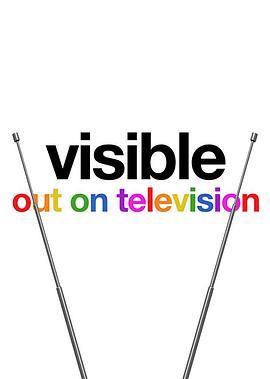 VisibleOutonTelevision