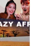 我的非洲很有事粤语版