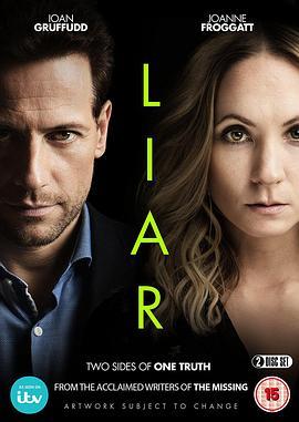谁在撒谎 第二季